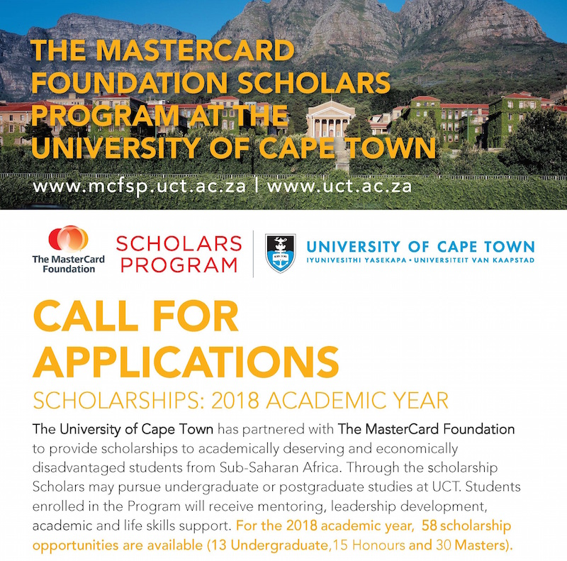 Call for applications 2017
